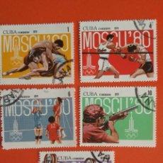 Sellos: CUBA MOSCÚ 80 USADOS. Lote 134269030