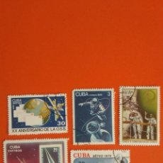 Sellos: CUBA ESPACIO USADOS. Lote 134270598