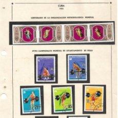 Sellos: SELLOS COLECCIÓN 1969-1975 CORRESPONDIENTES A CUBA 1973 ORIGINALES (VER FOTO ESCÁNER). Lote 134313206