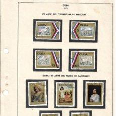 Sellos: SELLOS COLECCIÓN 1969-1975 CORRESPONDIENTES A CUBA 1974 ORIGINALES (VER FOTO ESCÁNER). Lote 134313734