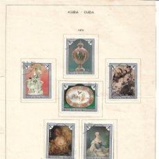 Sellos: SELLOS COLECCIÓN 1969-1975 CORRESPONDIENTES A CUBA 1975 ORIGINALES (VER FOTO ESCÁNER) . Lote 134315702