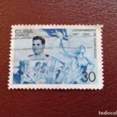 Sellos: CUBA 1967 - USADO. Lote 134343058