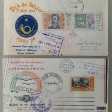 Sellos: CUBA. 2 INTERESANTES SOBRES ESPECIALES CON MUCHAS MARCAS.. Lote 136061934