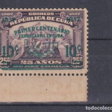 Sellos: CUBA.- Nº 254 CENTENARIO DEL FERROCARRIL DE CUBA NUEVO SIN CHARNELA. . Lote 136675074