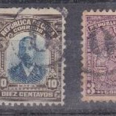 Sellos: CUBA.- LOTE DE 6 SELLOS CON MARCA 0 DENTRO DE CIRCULO. . Lote 136681282