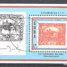 Sellos: CUBA H.B. Nº 111º. EXPOSICIÓN FILATÉLICA. SELLO SOBRE SELLO. Lote 140771414