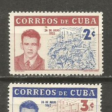 Sellos: CUBA YVERT NUM. 595/596 * SERIE COMPLETA CON FIJASELLOS. Lote 140787506