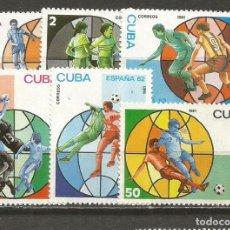 Sellos: CUBA YVERT NUM. 2249/2254 ** SERIE COMPLETA SIN FIJASELLOS COPA DEL MUNDO DE FUTBOL ESPAÑA´82. Lote 140788210