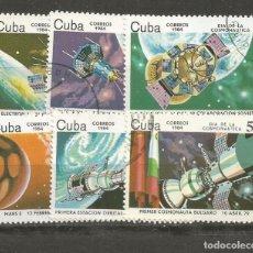 Sellos: CUBA YVERT NUM. 2538/2543 SERIE COMPLETA MATASELLADA. Lote 140788846
