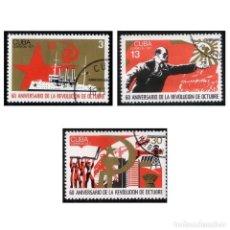 Selos: CUBA 1977. MI 2254/46, YT 2030/32. 60 ANIVERSARIO REVOLUCIÓN DE OCTUBRE. LENIN -COMPLETO- USADO. Lote 141437322