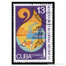 Selos: CUBA 1979. MI 2364, YT 2091. TRIUNFO DE LA REVOLUCIÓN. USADO. Lote 141438206