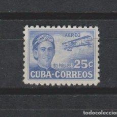 Sellos: LOTE 2 SELLOS SELLO CUBA CORREO AEREO. Lote 142747882
