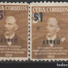 Selos: LOTE 2 SELLOS CUBA CORREO AEREO 1 PESO ALTO VALOR. Lote 142748034