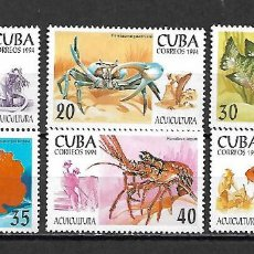 Sellos: CUBA SERIE COMPLETA NUEVA PERFECTA 1995. Lote 145187298