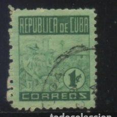 Sellos: S-2252- CUBA. Lote 145999238