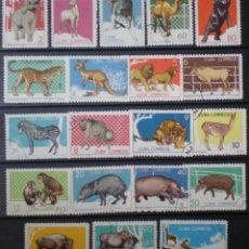 Sellos: CUBA - IVERT 768-85 - SERIE USADA - ZOO DE LA ABANA - ANIMALES DIVERSOS. Lote 147175106