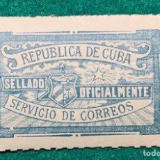 Sellos: REPÚBLICA DE CUBA. SELLADO OFICIALMENTE. SERVICIO DE CORREOS.. Lote 147766269