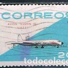 Sellos: SELLO USADO CUBA 1965 YVES 949 MI 1127. Lote 147949366
