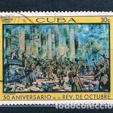 Sellos: SELLO USADO CUBA 1967 YVES 1179 MI 1366 VALOR CLAVE. Lote 147949382