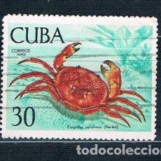 Sellos: SELLO USADO CUBA 1969 Y 1281 MI 1470. Lote 147949466