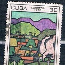 Sellos: SELLO USADO CUBA 1970 Y 1371 MI 1561. Lote 147949494