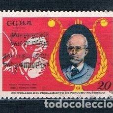 Sellos: SELLO USADO CUBA 1970 Y 1443 MI 1617. Lote 147949510