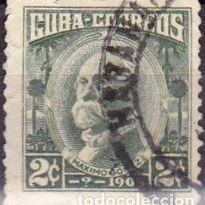 Sellos: 1961 - CUBA - CELEBRIDADES - MAXIMO GOMEZ - YVERT 562. Lote 148909130