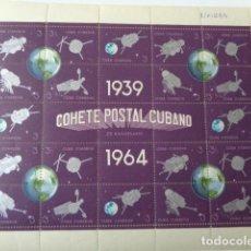 Sellos: CUBA. COHETE POSTAL CUBANO. 1939 1964. BLOQUE 25 SELLOS 3 PESOS. HOJA COMPLETA NUEVA, SIN USO. Lote 150677974