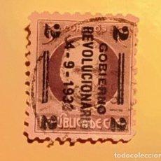 Sellos: CUBA 1933 - GOBIERNO REVOLUCIONARIO - SOBRECARGADO.. Lote 151193810