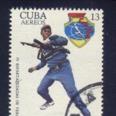 Sellos: S-2633- CUBA . Lote 151516874
