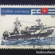 Sellos: S-2634- CUBA . Lote 151516926