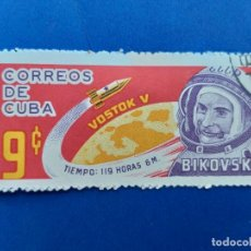 Sellos: SELLO DE CUBA. AÑO 1963. CONQUISTA ESPACIO POR EL HOMBRE. YVERT 659 . Lote 156449418