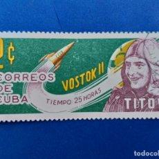 Sellos: SELLO DE CUBA. AÑO 1963. CONQUISTA ESPACIO POR EL HOMBRE. YVERT 657. Lote 156449474