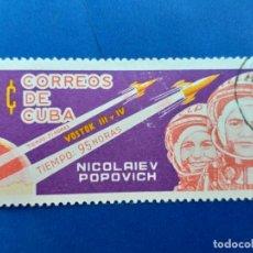 Sellos: SELLO DE CUBA. AÑO 1963. CONQUISTA ESPACIO POR EL HOMBRE. YVERT 658. Lote 156449486
