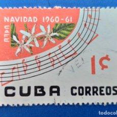 Sellos: SELLO DE CUBA. YVERT 538. AÑO 1960 - 61 NAVIDAD, FLORA, FLORES. CAFÉ . Lote 156450142