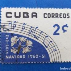 Sellos: SELLO DE CUBA. YVERT 541. AÑO 1960 - 61. NAVIDAD, FLORA, FLORES. MARIPOSA. . Lote 156450206