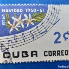 Sellos: SELLO DE CUBA. YVERT 542. AÑO 1960 - 61. NAVIDAD, FLORA, FLORES. CAFÉ. . Lote 156450302