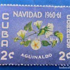 Sellos: SELLO DE CUBA. YVERT 548. AÑO 1960 - 61. NAVIDAD, FLORA, FLORES. AGUINALDO. . Lote 156450474