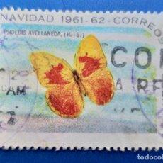 Sellos: SELLO DE CUBA. YVERT 742. AÑO 1961 - 62. NAVIDAD, FAUNA. MARIPOSA . Lote 156450662