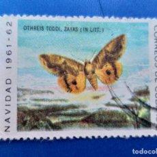 Sellos: SELLO DE CUBA. YVERT 742. AÑO 1961 - 62. NAVIDAD, FAUNA. MARIPOSA. Lote 156450690