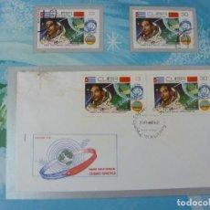 Sellos: ÁLBUM. 2 SELLOS Y SOBRE DE PRIMER DÍA. PRIMER VUELO ESPACIAL. CUBA. URSS. Lote 156478674