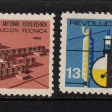 Sellos: CUBA 839/30** - AÑO 1965 - REVOLUCION TECNICA. Lote 191424581