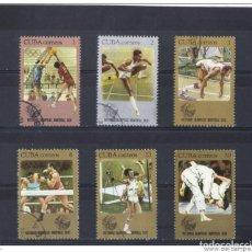 Selos: CUBA 1976 - YVERT 1975 / 80 ( USADOS ). Lote 158683430