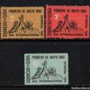 Sellos: CUBA 592/94** - AÑO 1962 - FIESTA DEL TRABAJO. Lote 160828674