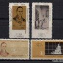 Sellos: CUBA 805/08** - AÑO 1964 - BICENTENARIO DEL NACIMIENTO DEL DOCTOR TOMAS ROMAY. Lote 160828810