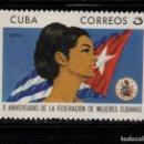 Sellos: CUBA 1417** - AÑO 1970 - 10º ANIVERSARIO DE LA FEDERACION DE MUJERES CUBANAS. Lote 160829286