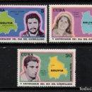 Sellos: CUBA 1615/17** - AÑO 1972 - 5º ANIVERSARIO DEL DIA DEL GUERRILLERO. Lote 160830790