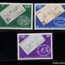 Sellos: CUBA 1842/44** - AÑO 1975 - DIA DEL SELLO. Lote 160830974