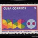 Sellos: CUBA 1852** - AÑO 1975 - DIA INTERNACIONAL DE LA INFANCIA. Lote 160831102