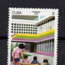 Sellos: CUBA 1919** - AÑO 1976 - 15º ANIVERSARIO DE LAS ESCUELAS MATERNALES. Lote 160831486